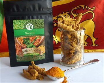 Turmeric powder pack photo